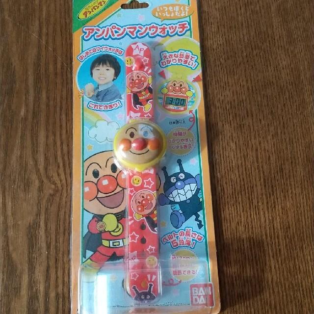 アンパンマン(アンパンマン)のアンパンマン  ウォッチ エンタメ/ホビーのおもちゃ/ぬいぐるみ(キャラクターグッズ)の商品写真