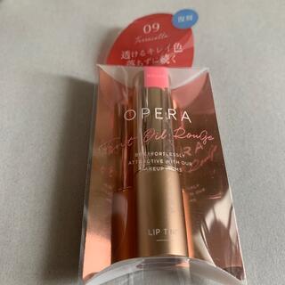 オペラ(OPERA)のオペラ リップティントN 09 テラコッタ(口紅)