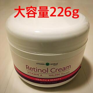 (値下げ!)レチノールクリーム ビタミンワールド 大容量(226g)
