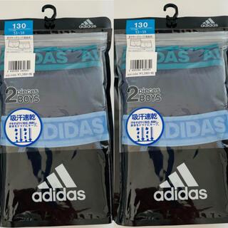 adidas - adidas ボクサーパンツ ボクサーブリーフ 130 グンゼ 新品 4枚セット