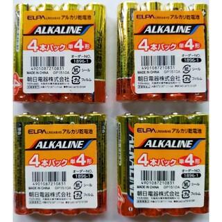 16本セット☆新品☆単四形アルカリ乾電池 ALKALINE ELPA送料無料(その他)