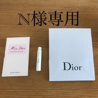 Christian Dior - ミスディオールブルーミングブーケ サンプル 新品