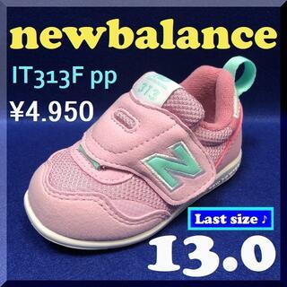 New Balance - 最後の1足♪ 13.0cm ニューバランス 出産祝いにも最適!、可愛い人気カラー