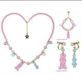 アンジェリックプリティー(Angelic Pretty)のJelly Candy Toys 3点セット(ブレスレット/バングル)
