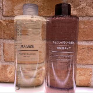MUJI (無印良品) - エイジングケア化粧水 &  導入化粧液 2本セット