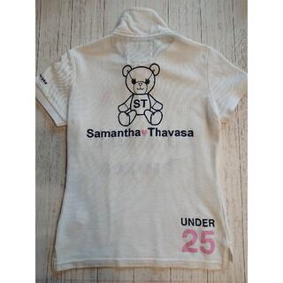 Samantha Thavasa - サマンサタバサ ゴルフ ポロシャツ 白 M