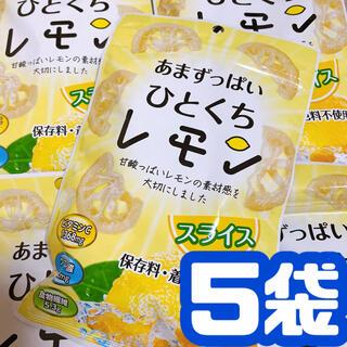 壮関 あまずっぱいひとくちレモン ドライフルーツ