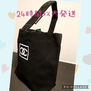 CHANEL - シャネル ノベルティ トートバッグ 黒