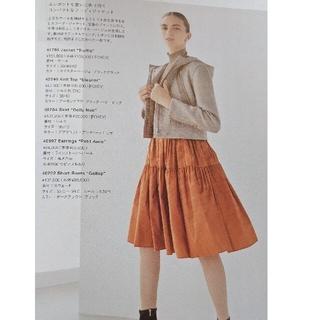 フォクシー(FOXEY)の新品 FOXEY アプリコット スカート(ひざ丈スカート)