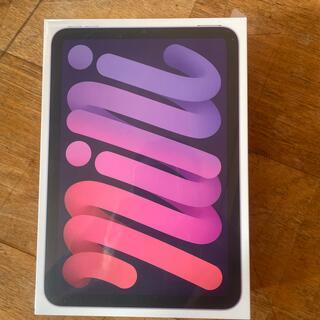 iPad - 【新品未開封】iPad mini 6 パープル 64GB wifiモデル