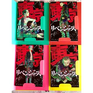 東京リベンジャーズ アニメDVD 特典ブックレットのみ 1巻2巻3巻4巻 漫画