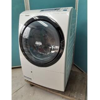 日立 - 日立ドラム式洗濯乾燥機9.0kg ビッグドラムスリム BD-S7500L