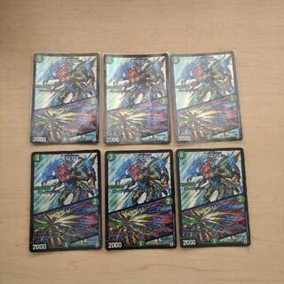デュエルマスターズ(デュエルマスターズ)のS.Q.QX/5.S.U(シングルカード)