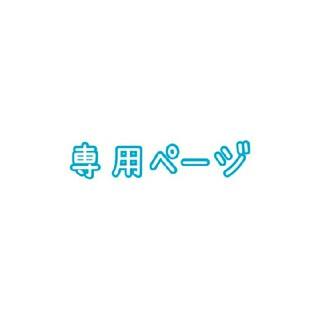 三島食品 ひろし 広島菜のひろし ふりかけ