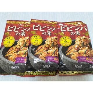 カルディ(KALDI)のKALDI カルディー ビビンバの素 (2人前)×3袋(レトルト食品)