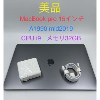 Mac (Apple) - MacBook pro15インチ 2019 A1990 美品