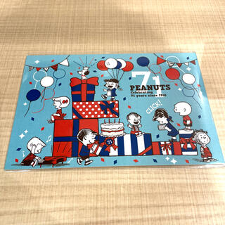 スヌーピー(SNOOPY)のスヌーピータウン アートカード2枚入り PEANUTS誕生祭 2021(カード)