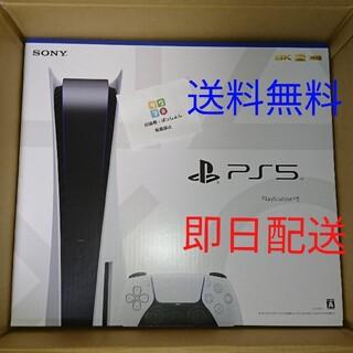 PlayStation - SONY PS5 本体