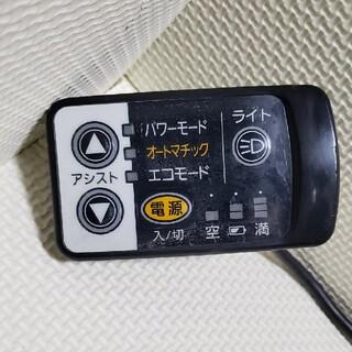 Panasonic - パナソニック アシスト自転車用手元スイッチ 黒 小傷多(EN系等) 中古品