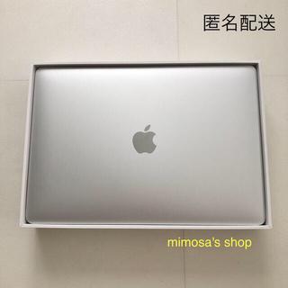 Mac (Apple) - MacBook Air 13インチ ほぼ新品同様