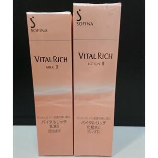 ソフィーナ(SOFINA)の0463 ソフィーナ バイタルリッチ ミルク ローション セットさっぱり(乳液/ミルク)