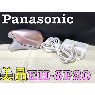 Panasonic - パナソニック 温感かっさ
