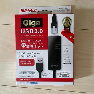 バッファロー(Buffalo)の【ほぼ未使用】BUFFALO 有線LANアダプター ギガバイト対応 スイッチ対応(PC周辺機器)