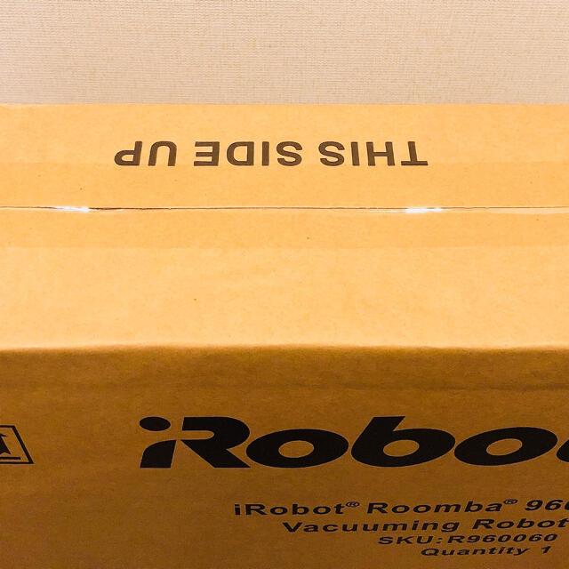 iRobot(アイロボット)の【ルンバ960】 R960060 ロボット掃除機【新品未開封品】【即日発送】 スマホ/家電/カメラの生活家電(掃除機)の商品写真