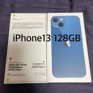 Apple - 未開封 新品 iPhone 13 128gb SIMフリー ブルー 付属品完備