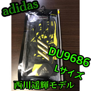 adidas - 定価7,689円 adidas バッティンググローブDU9686