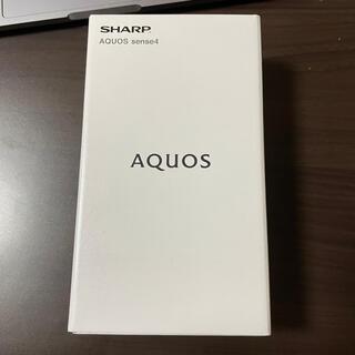 アクオス(AQUOS)の新品 未開封 AQUOS sense 4 SH-M15 ライトカッパー(スマートフォン本体)