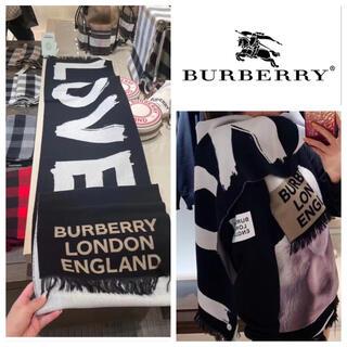 バーバリー(BURBERRY)のバーバリー SALE ロゴ入り リバーシブル ユニセックス マフラー(マフラー)