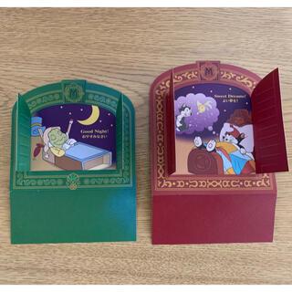 Disney - ホテルミラコスタ 非売品 おやすみメッセージカード