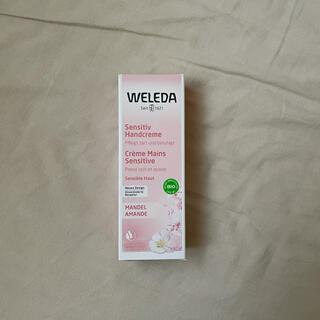 ヴェレダ(WELEDA)のweleda ヴェレダ アーモンド ハンドクリーム  50ml 新品未使用(ハンドクリーム)