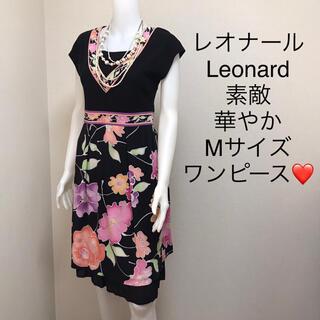 LEONARD - レオナール Leonard ワンピース Mサイズ