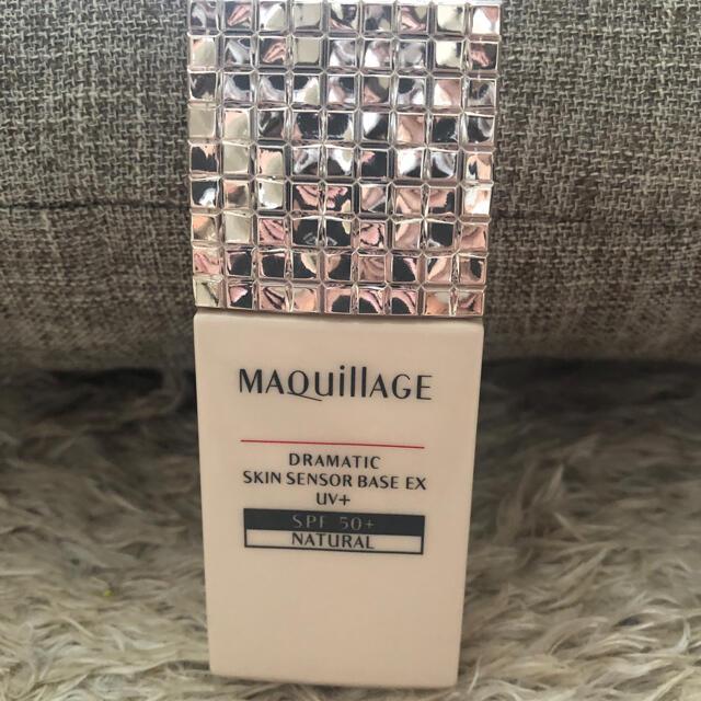 MAQuillAGE(マキアージュ)の化粧下地 コスメ/美容のベースメイク/化粧品(化粧下地)の商品写真