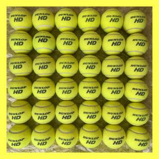 ダンロップ(DUNLOP)のテニスボール 練習用 80個 DUNLOP HD(ボール)