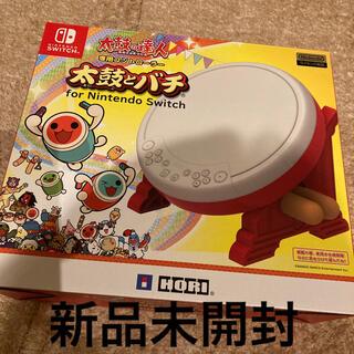 任天堂 - 値下げ不可 Nintendo Switch 太鼓の達人 太鼓とバチ