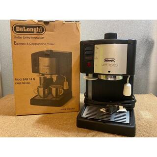 DeLonghi - デロンギ DeLonghi カフェ・トレビソ エスプレッソ・カプチーノメーカー