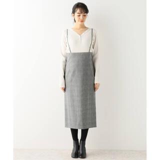ノーブル(Noble)のNobleショルダーサロペットスカート(ひざ丈スカート)