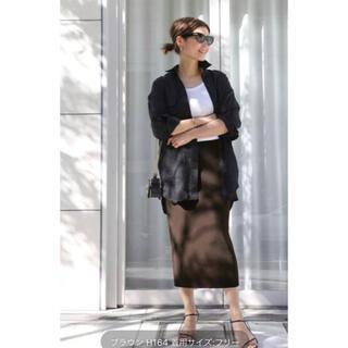 ドゥーズィエムクラス(DEUXIEME CLASSE)のドゥーズィエム クラス リブスカート(ひざ丈スカート)