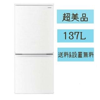 SHARP - 【超美品】冷蔵庫 SHARP SJ-D14F-W 2ドア 左右付替 送料無料