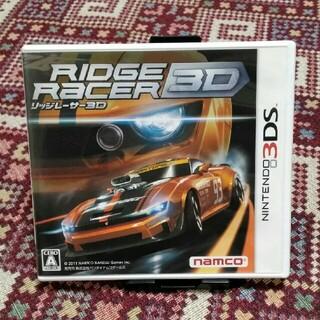 バンダイナムコエンターテインメント(BANDAI NAMCO Entertainment)のリッジレーサー 3D 3DS 箱説有り(携帯用ゲームソフト)