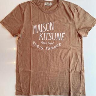 メゾンキツネ(MAISON KITSUNE')のMAISON KITSUNE(Tシャツ/カットソー(半袖/袖なし))