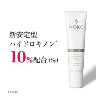 濃厚本舗 ホワイトクリーム10 新安定型ハイドロキノン10%配合 SHQ-1A