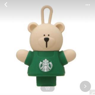 スターバックスコーヒー(Starbucks Coffee)の新品 ベアリスタ キャップ(キャラクターグッズ)