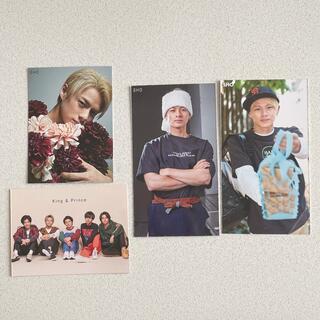 Johnny's - King&Prince 平野紫耀 厚紙
