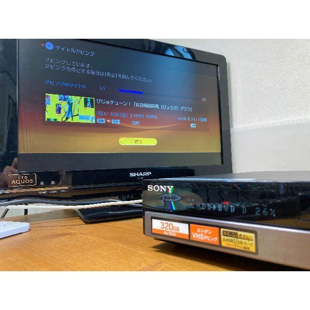 SONY HDD BD DVD レコーダー BDZ-RS15 リモコン付 スマホ/家電/カメラのテレビ/映像機器(ブルーレイレコーダー)の商品写真