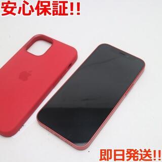 アイフォーン(iPhone)の新品同様 SIMフリー iPhone12 mini 128GB  レッド(スマートフォン本体)