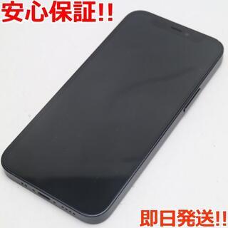 アイフォーン(iPhone)の美品 SIMフリー iPhone12 mini 128GB  ブラック(スマートフォン本体)